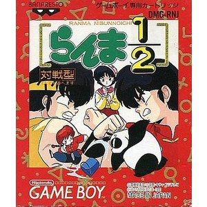 (GB) らんま1/2 ( 管理:6412)|collectionmall