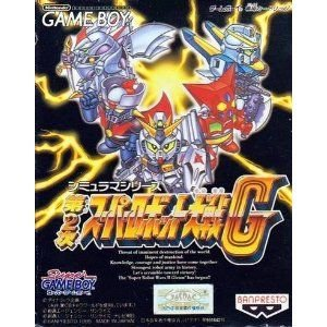 (GB) 第2次スーパーロボット大戦G ( 管理:6578)|collectionmall