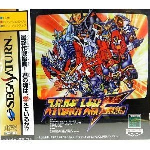 (SS) スーパーロボット大戦F完結編 (管理:13155)|collectionmall