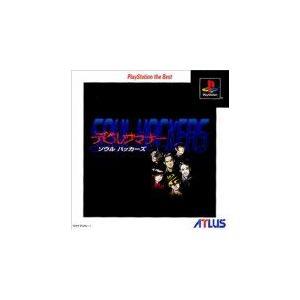 (PS1)  デビルサマナー ソウルハッカーズ ベスト版(管理:36091) collectionmall