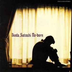 Re?Born/池田聡(CD)(管理番号:542058)|collectionmall