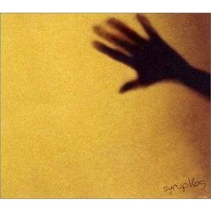 (CD)Mouth To Mouse / syrup16g (管理:82683)