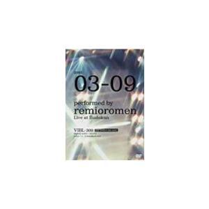 レミオロメン 3月9日武道館ライブ (DVD) (2005)...