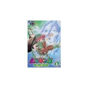 甲虫王者ムシキング~森の民の伝説~ 1 (DVD) (200...