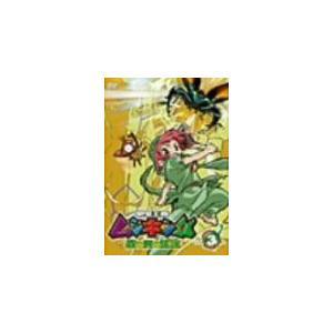 甲虫王者ムシキング~森の民の伝説~ 3 (DVD) (200...