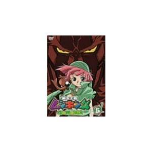 甲虫王者ムシキング~森の民の伝説~ 5 (DVD) (200...