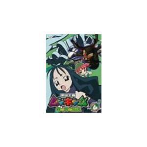 甲虫王者ムシキング~森の民の伝説~ 6 (DVD) (200...