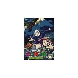 甲虫王者ムシキング~森の民の伝説~ 8 (DVD) (200...