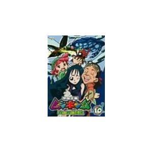 甲虫王者ムシキング~森の民の伝説~ 10 (DVD) (20...