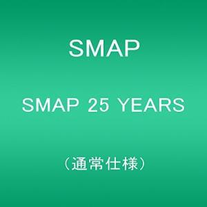 (CD)SMAP 25 YEARS (通常仕様) / スマッ...