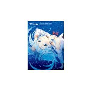 電波女と青春男 1(完全生産限定版) (Blu-ray) (2011) 大亀あすか; 入野自由; 加藤英美里; 渕上舞; 野中藍; 新房昭之 (管理:215560)