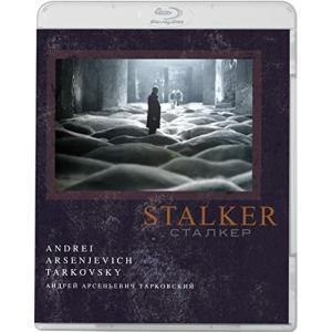 ストーカー (Blu-ray) /  (管理:256108)|collectionmall