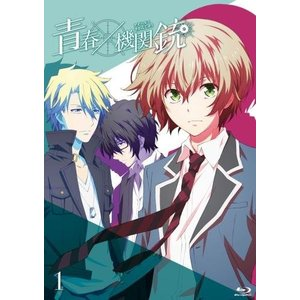TVアニメ(青春×機関銃)1 (Blu-ray) /  (管理:257148)|collectionmall