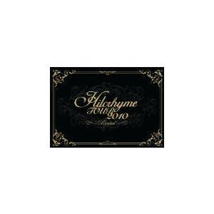 Hilcrhyme TOUR 2010「リサイタル」 (DV...