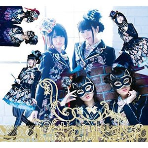 (CD)cheri*cheri? milady!!(初回限定盤A)(DVD付) / petit milady (管理:530868)|collectionmall