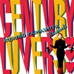 (CD)CENTURY LOVERS / 山下久美子 (管理:534612) collectionmall