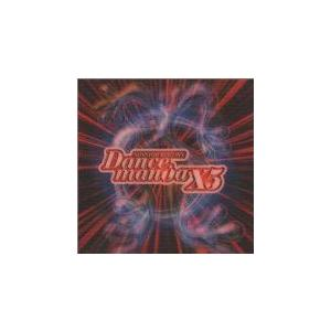 (CD)ダンスマニア(15) / オムニバス; DJスペーシック; メキシャ; ライト・オン・タイム...