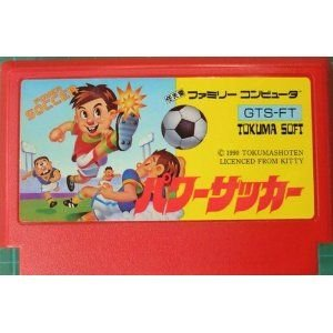 (FC) パワーサッカー (管理:8911) collectionmall