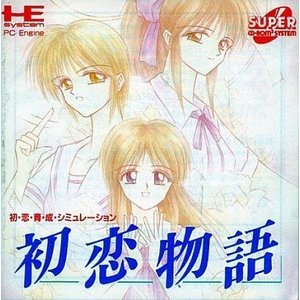 (PCエンジン) 初恋物語 (管理:10545)|collectionmall