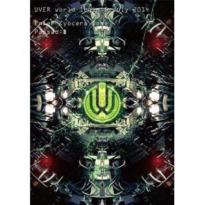 UVERworld LIVE at KYOCERA DOME OSAKA (DVD) / UVERworld(管理:208366)|collectionmall