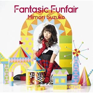 (CD)三森すずこ2ndアルバム Fantasic Funfair(通常盤)(CD ONLY) / 三森すずこ  (管理:531817) collectionmall