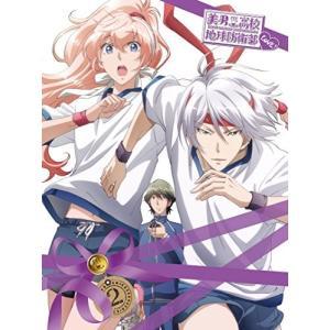 美男高校地球防衛部LOVE! 2 (DVD) /  (管理:209017)|collectionmall