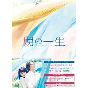娚の一生 ブルーレイ豪華版 (Blu-ray) /  (管理:256458)|collectionmall