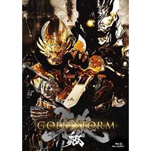劇場版 牙狼(GARO)-GOLD STORM-翔 COMPLETE BOX [Blu-ray] / 【管理:256923】|collectionmall