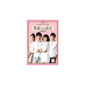 華麗なる遺産 DVD-BOXI (完全版) (2010) (管理:176481)|collectionmall