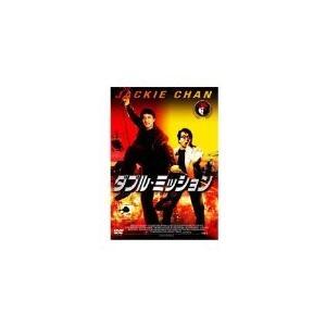 ダブル・ミッション (DVD) /  (管理:178998)