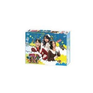 SKE48のマジカル・ラジオ DVD-BOX 初回限定豪華版...