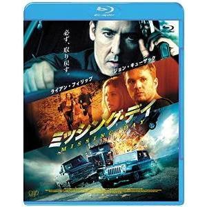 ミッシング・デイ [Blu-ray] 【管理:256749】|collectionmall