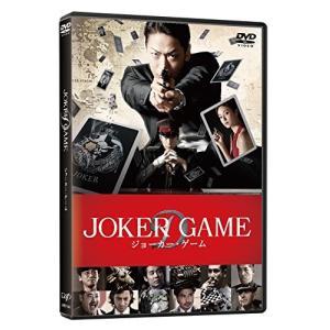 ジョーカー・ゲーム(Blu-ray 通常版) 【管理:256782】|collectionmall
