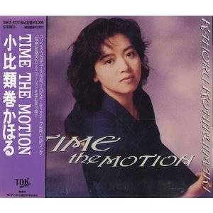 (CD)TIME THE MOTION / 小比類巻かほる (管理:534624) collectionmall
