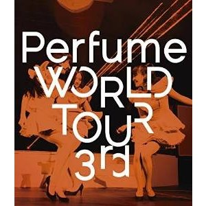 Perfume WORLD TOUR 3rd [Blu-Ray] 【管理:256649】|collectionmall