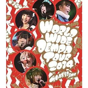 WORLD WIDE DEMPA TOUR 2014 [Blu-ray]でんぱ組.inc (管理:256770)|collectionmall