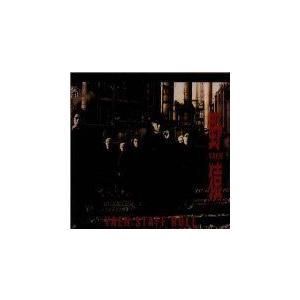 (CD)STAFF ROLL / 野猿 (管理:73323)...