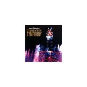 (CD)東京ディズニーシー シンフォニー/Tokyo DisneySea Symphony / ディ...