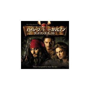 (CD)パイレーツ・オブ・カリビアン デッドマンズ・チェスト オリジナル・サウンドトラック(管理:501386) collectionmall