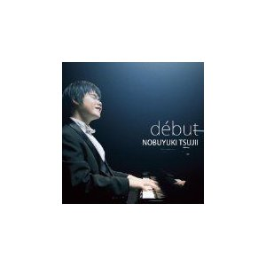 (CD)debut /辻井伸行(管理:512044)
