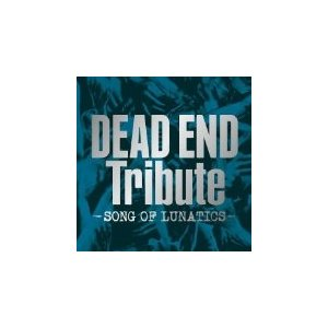 (CD)DEAD END Tribute -SONG OF LUNATICS-(管理:527398)|collectionmall