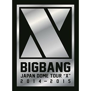 "BIGBANG?JAPAN DOME TOUR 2014〜2015 ""X"" -DELUXE EDITION- (Blu-ray2枚組+ CD2枚組+PHOTO BOOK) (初回生産限定) / (管理:255554)