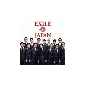 EXILE JAPAN / Solo(2枚組AL+4枚組DVD付) [Box set] [CD+DVD]  E... [管理:522170]|collectionmall