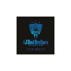 (CD)THE BEST / BLUE IMPACT (2CD+2DVD) (通常盤)  三代目 J Soul Brothers from EXILE TRIBE(管理:528248) collectionmall