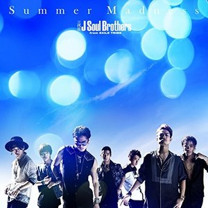 (CD)Summer Madness (CD+DVD) / 三代目J Soul Brothers from EXILE TRIBE (管理:531395)|collectionmall