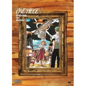ワンピース エピソード オブ メリー ~もうひとりの仲間の物語~(DVD+CD)(初回生産限定版)/(DVD)(管理:222035)