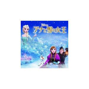 (CD)アナと雪の女王 オリジナル・サウンドトラック「英語版」 (Soundtrack) / V.A. (管理:515289)|collectionmall