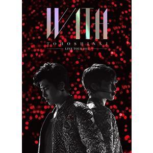 東方神起 LIVE TOUR 2015 WITH(DVD3枚組)(初回限定盤・BOX仕様) (管理:209991)|collectionmall