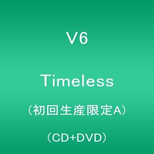 (CD)Timeless (CD+DVD) (初回生産限定A) / V6 (管理:530829)|collectionmall