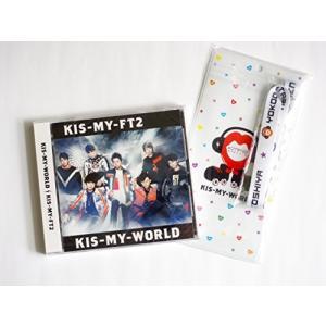 (CD)KIS-MY-WORLD セブン&アイ限定盤 (オリジナルジャケット仕様) / Kis-My-Ft2  (管理:531757) collectionmall